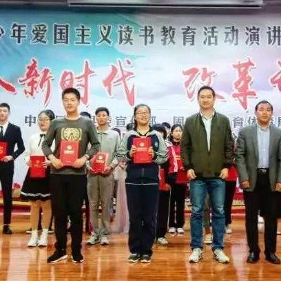 【动态】固镇县举行第26届青少年爱国主义读书教育演讲、讲故事比赛活动