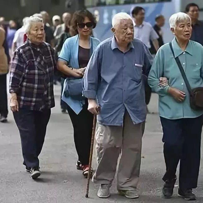 今年养老金再涨5%左右!快转给身边退休人员