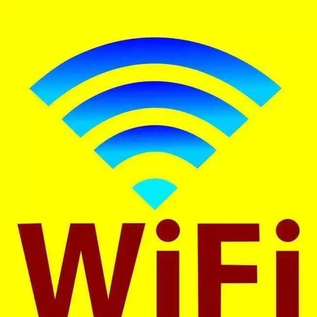 【实用】家里WiFi不够用?只需这样剪一刀,速度立马快百倍!