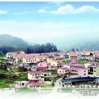 """这个镇被称为田园翘楚,获得""""河洛名镇""""殊荣!"""