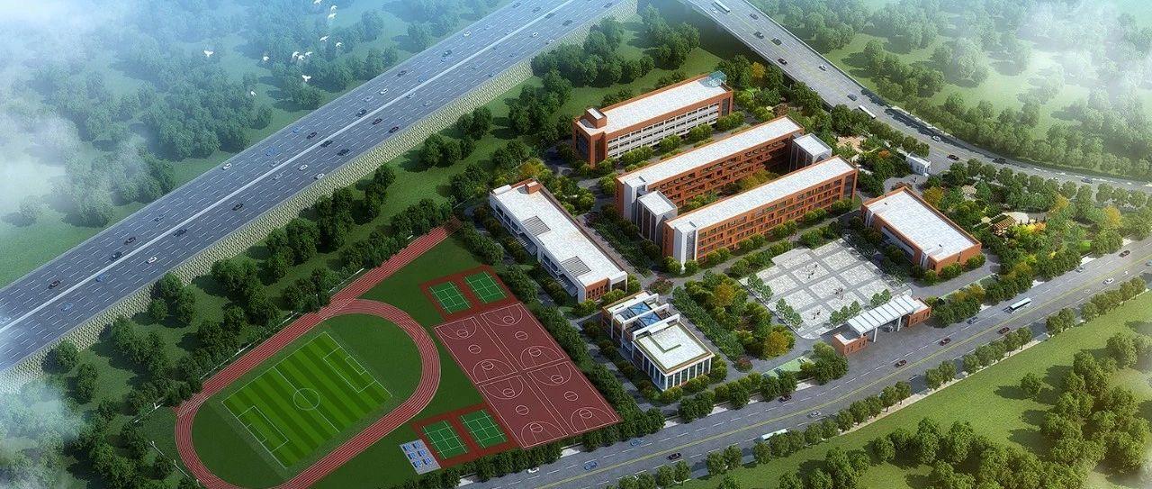 东区将新建一所初中,投资6100万,容纳2000名学生!
