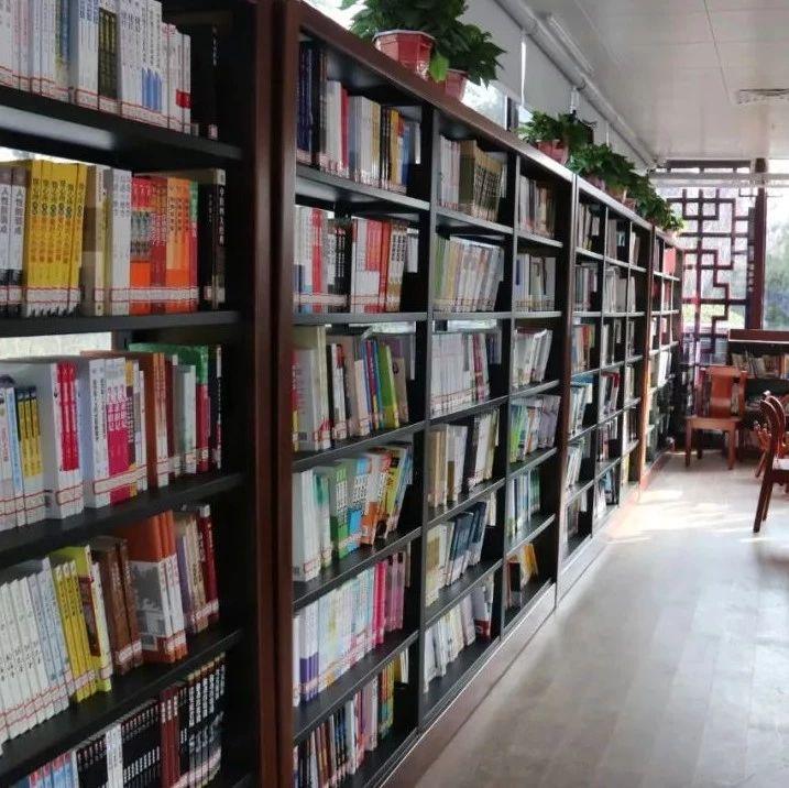 五座新城市书房投用,15分钟阅读文化圈形成