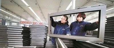 """""""新安造""""""""能救命""""的窗户产销两旺!"""