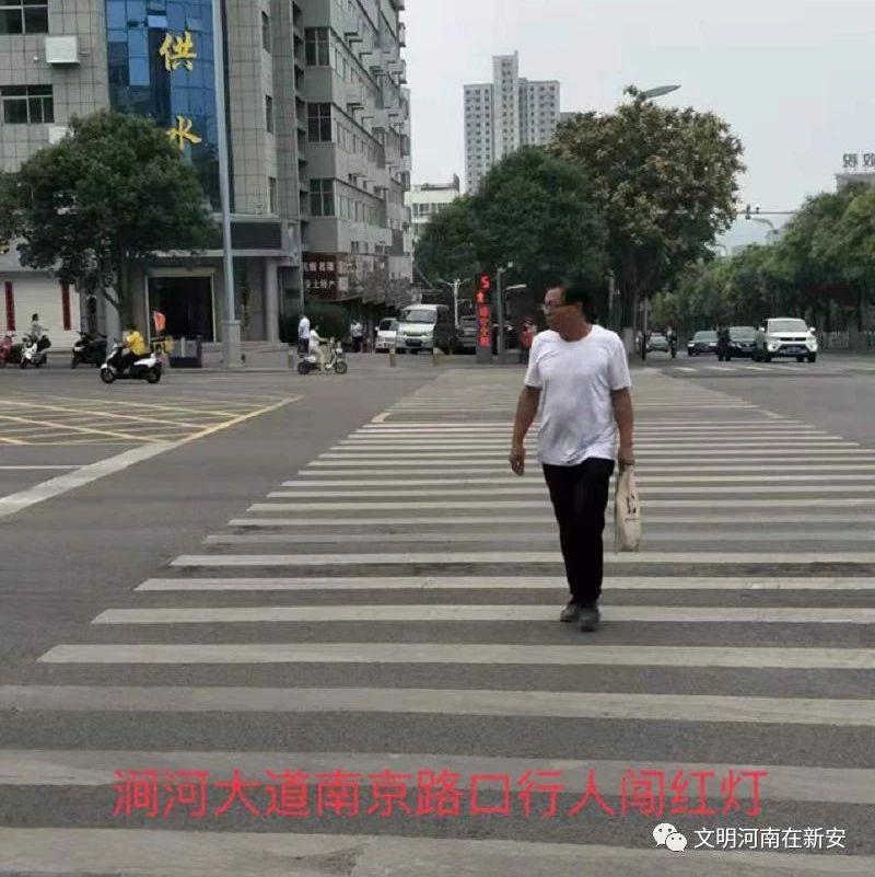 行人闯红灯车辆不礼让曝光!
