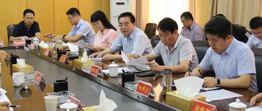 我县召开紫砂产业发展研讨会