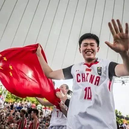 威武!女篮夺世界冠军!中国篮球123年首次!