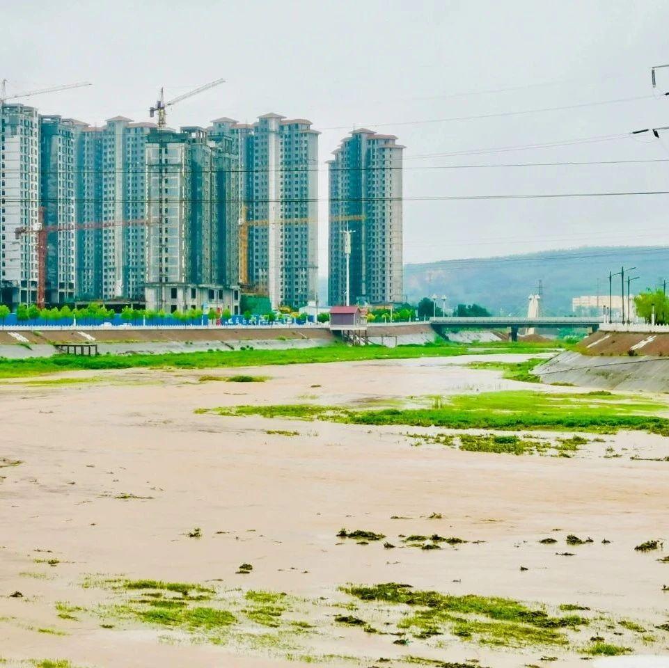 新安水库、河道水位最新情况
