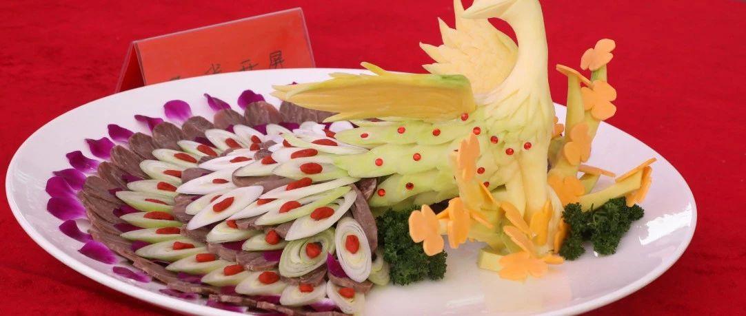 第七届餐饮文化节开幕,一起去逛吃逛吃吧!