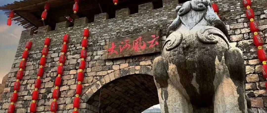 �S河神仙�炒蠛语L云景�^正式�_�@,游客慕名而�眢w�投�亍⑸浼�、制陶、印染……