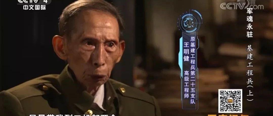 骄傲!中国第一颗原子弹功臣来自襄阳