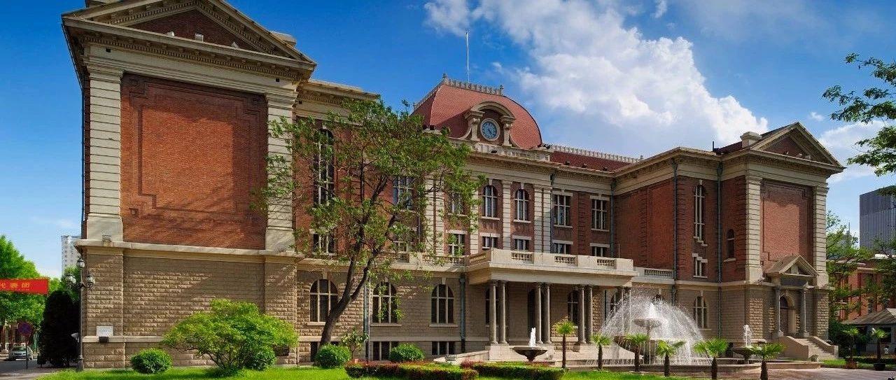 葡京游戏平台官网外国语大学2019年普通本科招生章程
