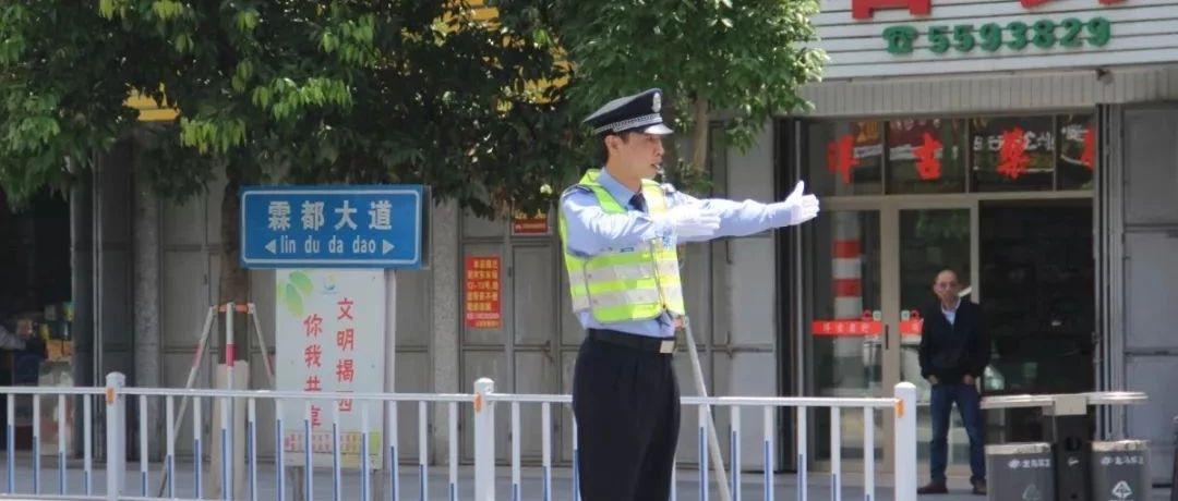 揭西县公安局长走上岗亭指挥疏导交通