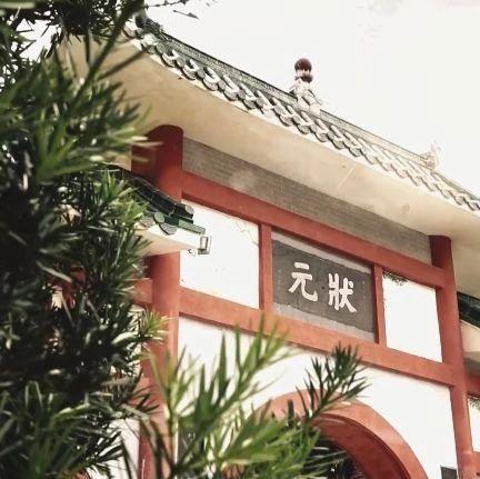 """""""家穷养猪,人穷读书""""吴川状元故里霞街村..."""