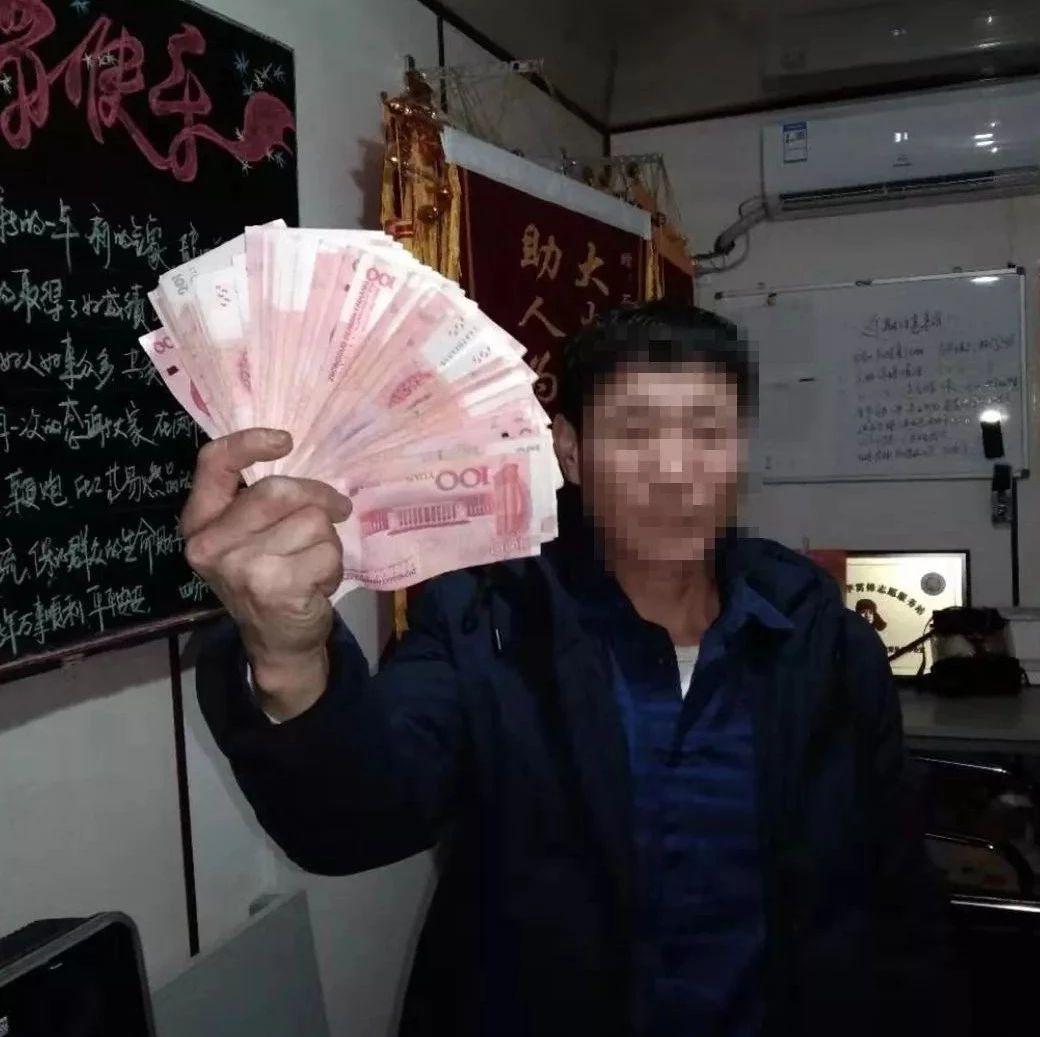 """927公交捡到九千元""""过年钱""""!失主崩溃,结局感人!"""