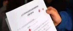 村委会代替村民签定拆迁协议,?#29616;?#36829;法!