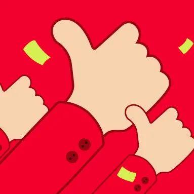 全国表彰!阳泉4个单位盂县一家(集体)、4人上榜