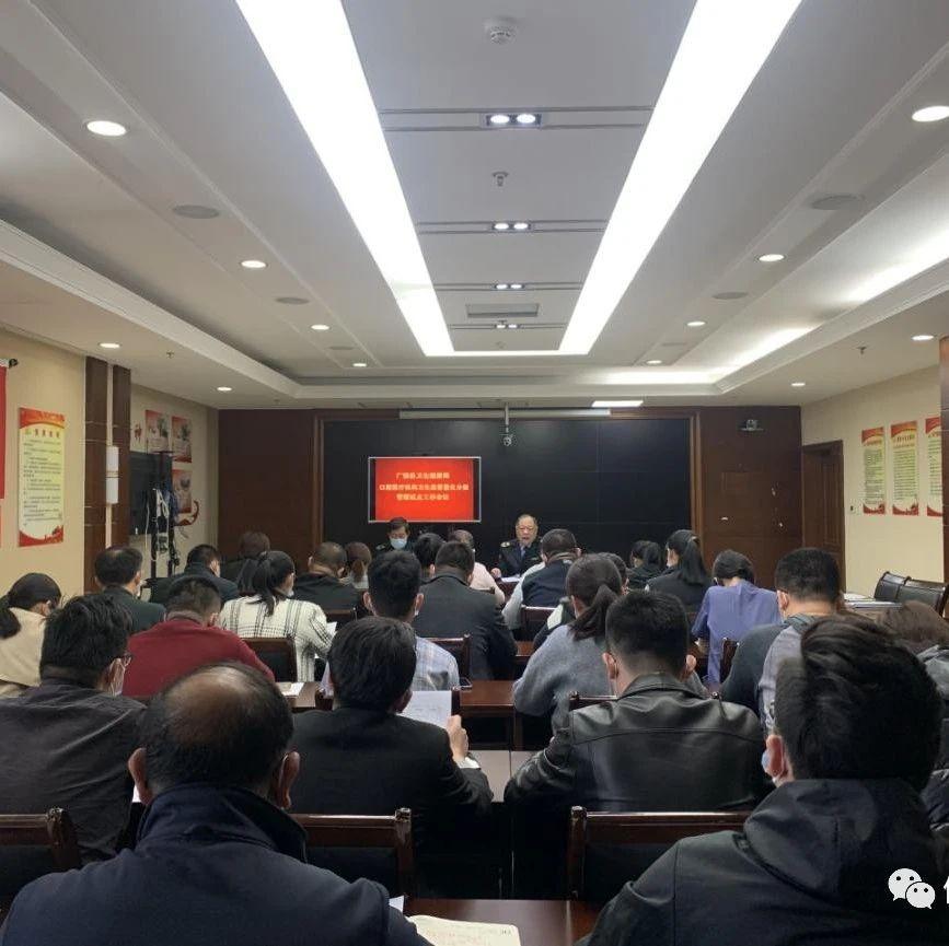 广饶县卫生健康局:召开专题工作会议启动全县口腔医疗机构卫生监督量化分级管理试点工作