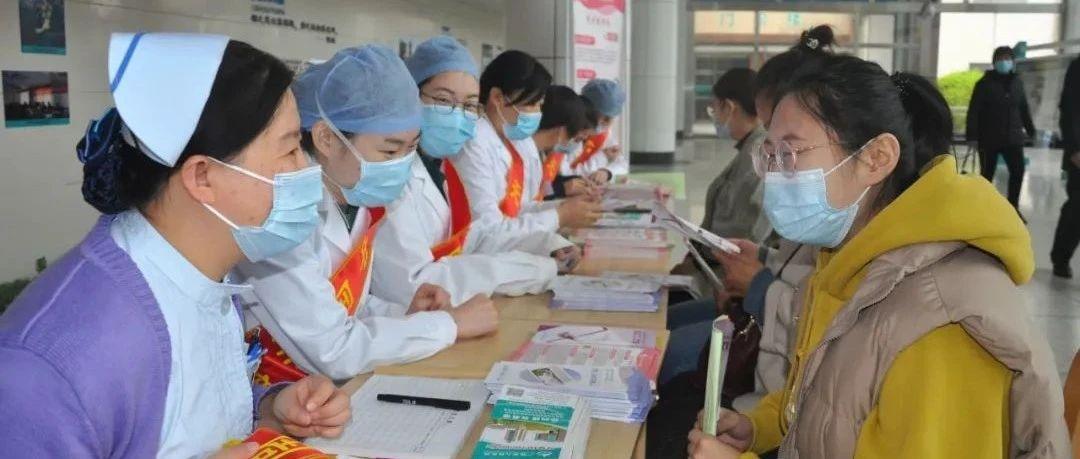 """广饶县人民医院:开展""""中国麻醉周""""宣教咨询活动"""