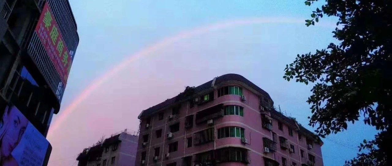 朋友圈被彩虹和晚霞刷屏了!这样的盐亭美出新高度!