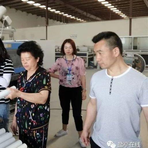 金和集团雷明华副董事长深入公司绵阳江油盐亭项目检查工作