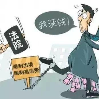 """最新一批!绵阳法院曝光177名""""老赖"""",盐亭这些人榜上有名"""