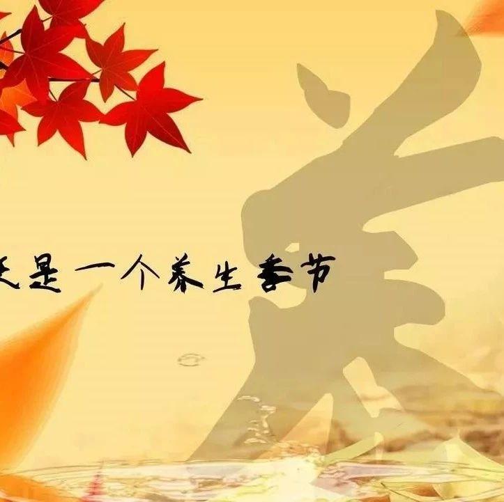盐亭恒都秋季膳食养生讲座与你有约,还有好礼相送!
