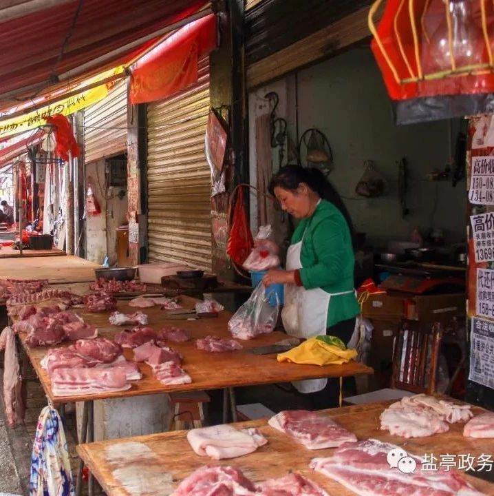 盐亭猪肉价格怎么样了?快来看看!中央储备冻猪肉拟投放1万吨!