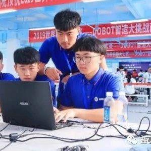 盐亭职校学子在2019世界机器人大赛西南赛区中获二等奖