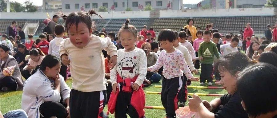 小丑・气球・金箍棒・大龙球,盐亭城东幼儿园亲子运动会嗨翻天!