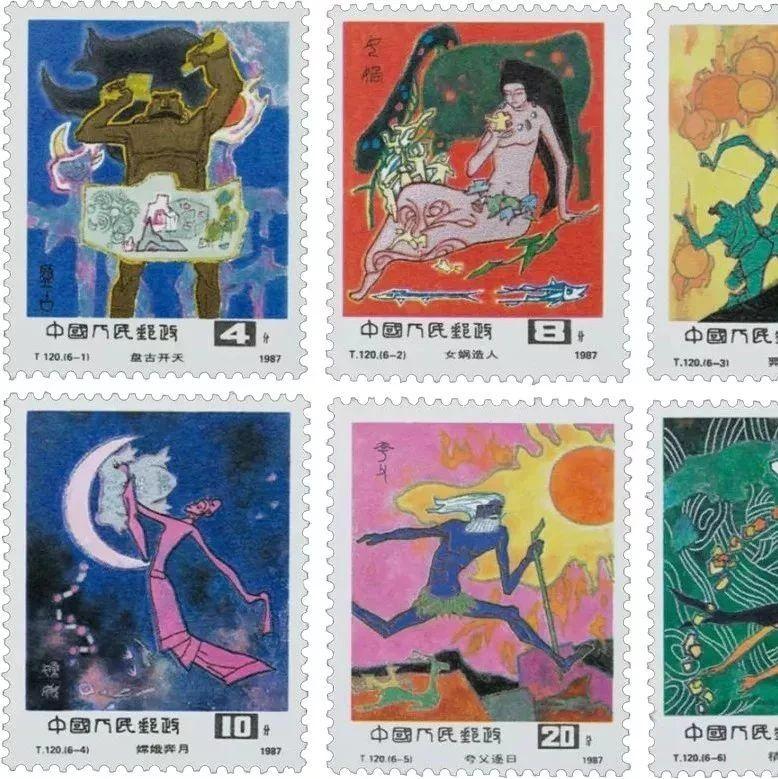 喜讯|《中国古代神话(二)》特种邮票暨《千年古县・嫘祖故里》珍藏册首发式活动即将开启