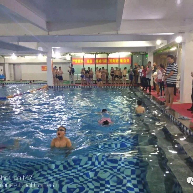 盐亭县青少年游泳选拔赛在金和游泳馆成功举办