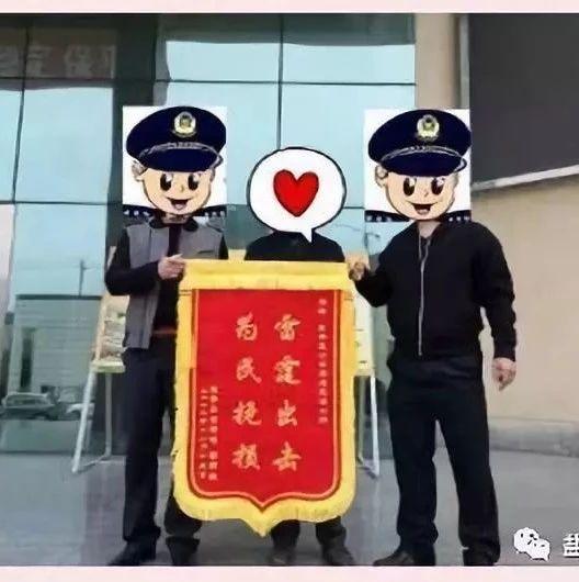 盐亭某男子网络被骗,警方揭露典型的微信支付诈骗案例分析!