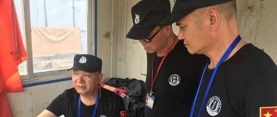 金和保安公司督查派驻绵阳江油三台服务网点工作!