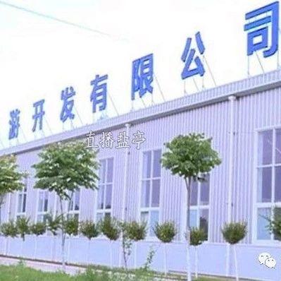 """盐亭八角""""亿尚.七里花香""""现代农业产业园,产品已走出中国销往荷兰"""