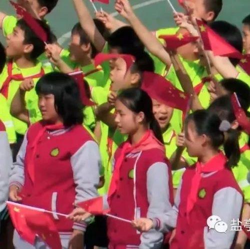 视频|超燃!盐亭乡村上演快闪《我和我的祖国》