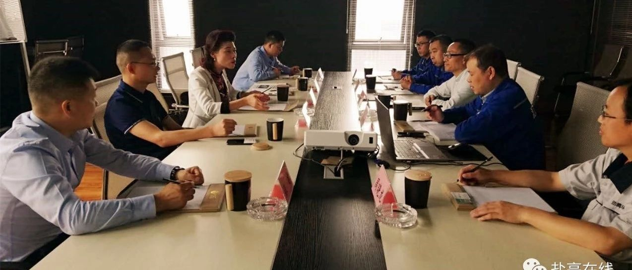 砥砺前行|金和集团总经理郑蓉前往四川汇源钢建装配建筑有限公司交流学习