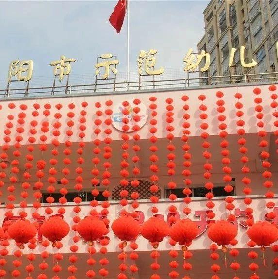 盐亭云溪幼儿园2019年秋招生公告!