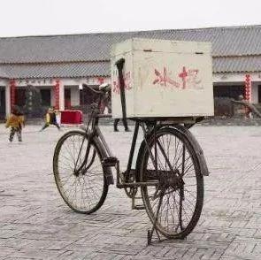 那些年,盐亭人遗失的美好儿时的冰棍!作者:刘清容
