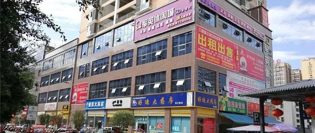 """盐亭这家5D影院式养生休闲会所刚开业!就被爆出神""""操作""""!要火啊!!"""