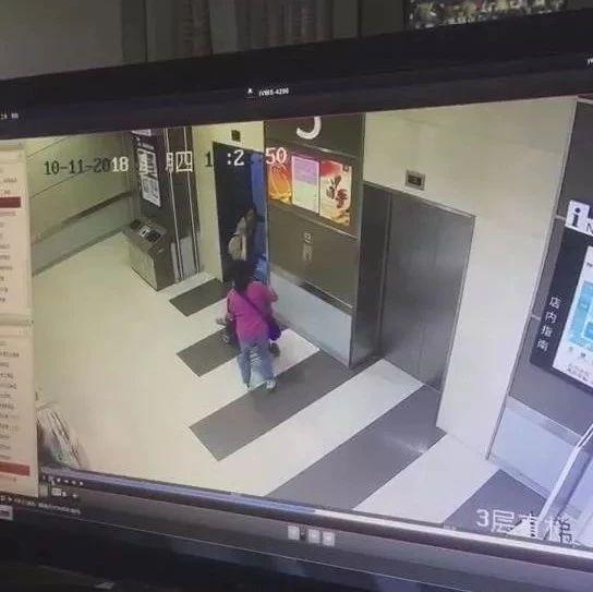 3岁女童被陌生女子强推进电梯,被发现后竟说……警方回应来了!