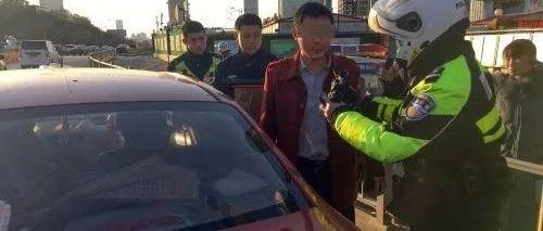 朔州:司机被处5000元罚款、记12分,行政拘留10天