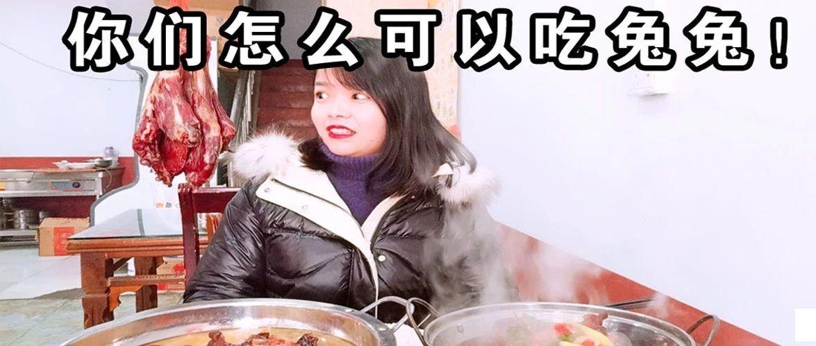 酸菜鱼+酱鸭+兔肉...发圈88元享超豪华原价220元6人餐!