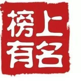 这份最新全煤企业评价榜单,兖州煤?#24403;?#37325;点提名!