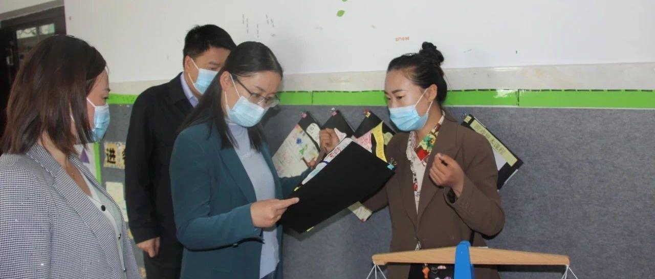 乌兰县委书记蒋冬梅到县幼儿园开展走访慰问活动