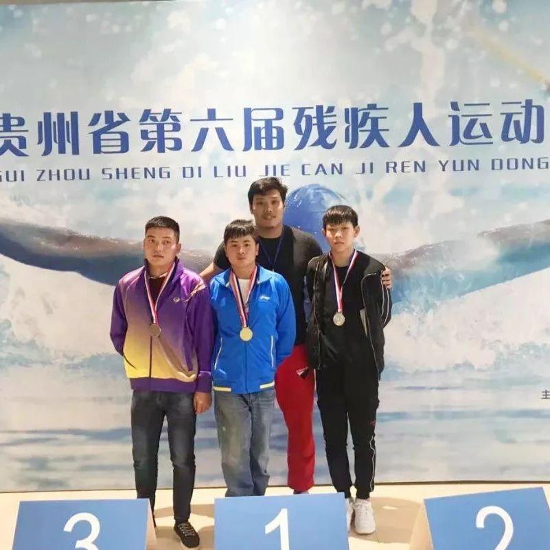 开阳代表团在省第六届残运会上揽获5块金牌