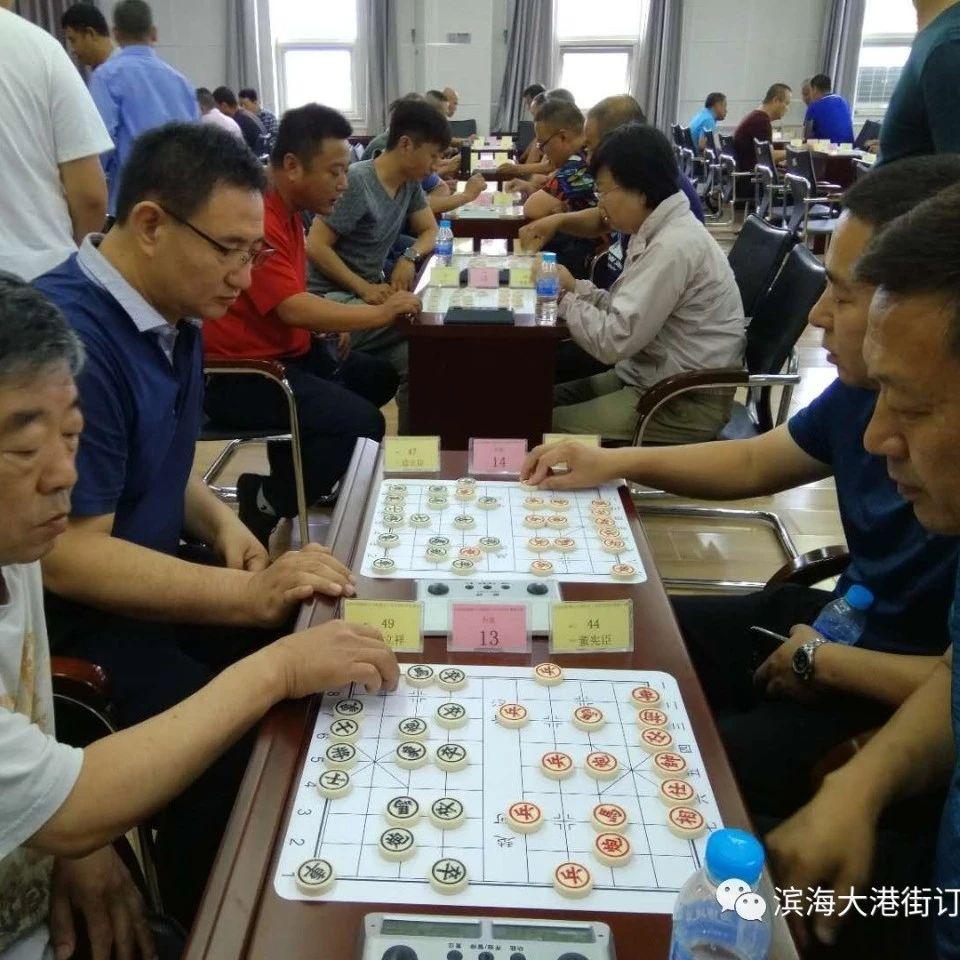 大港街总工会举办首届社区象棋大赛