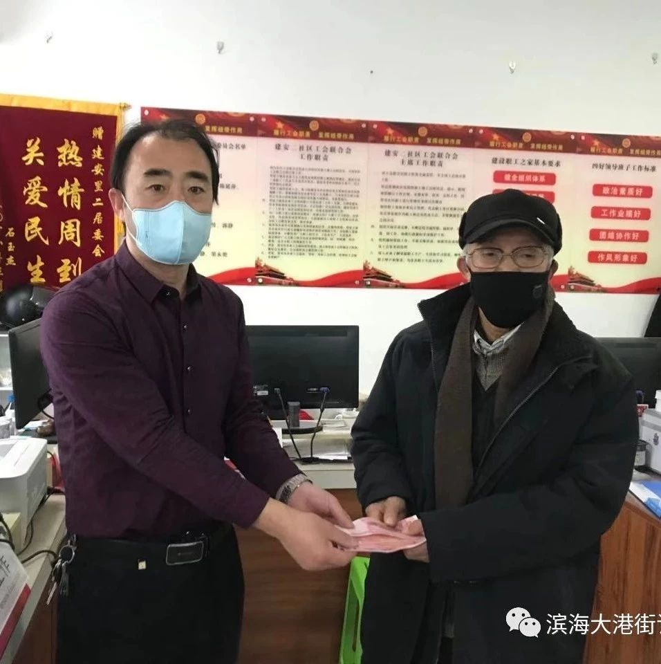 建安二社区80岁高龄老党员捐千元爱心款