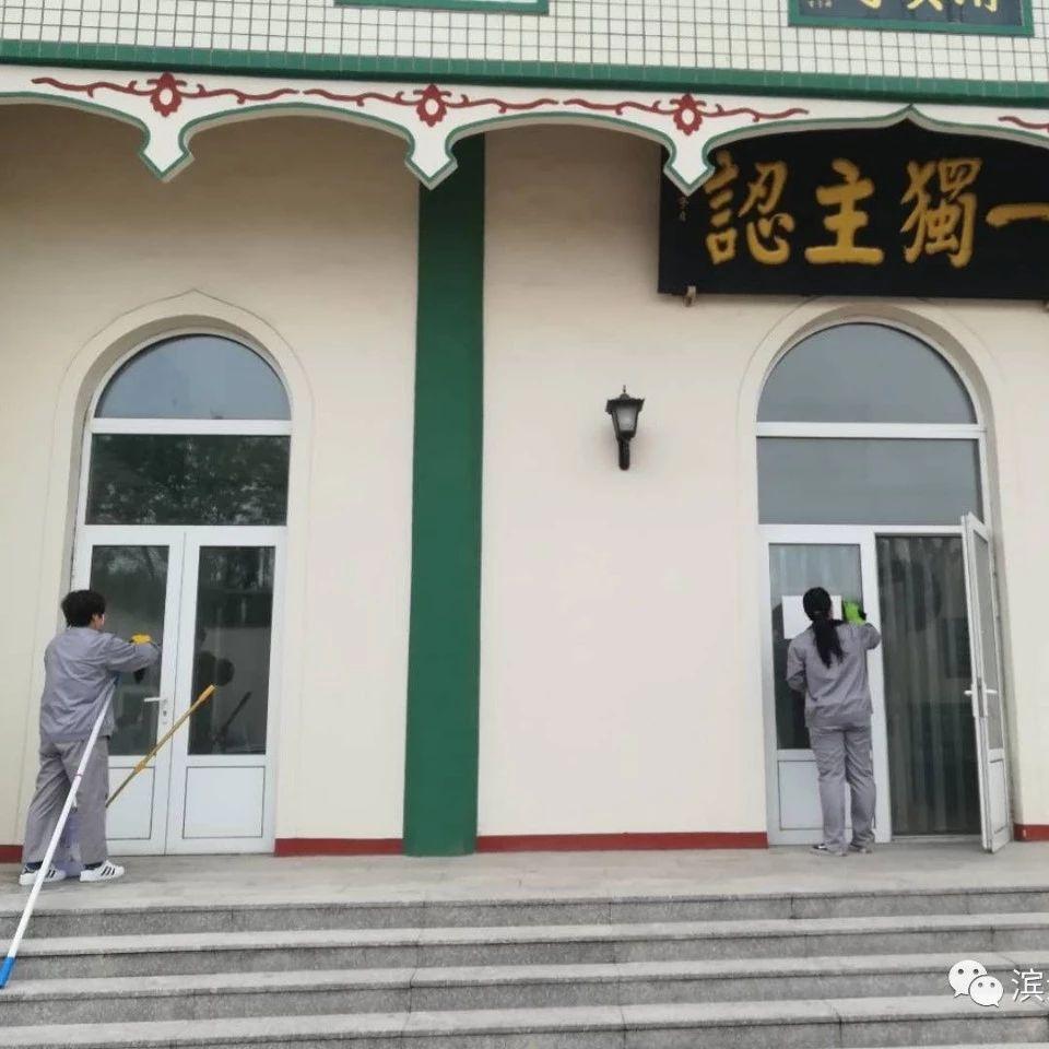 民族团结共建文明――百川物业志愿服务走进清真寺