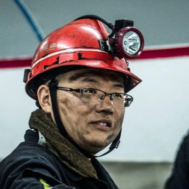 兖煤矿工,用身体撑起一个家!