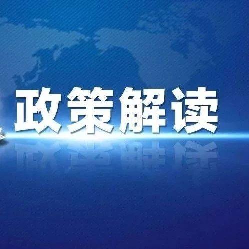 网友关注的这20个增值税改革问题,税务总局今天解答了!